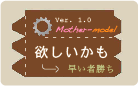 by or-ita button icon01.png