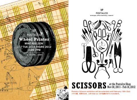POSTALCO Wheel Printer+scissors w480.jpg