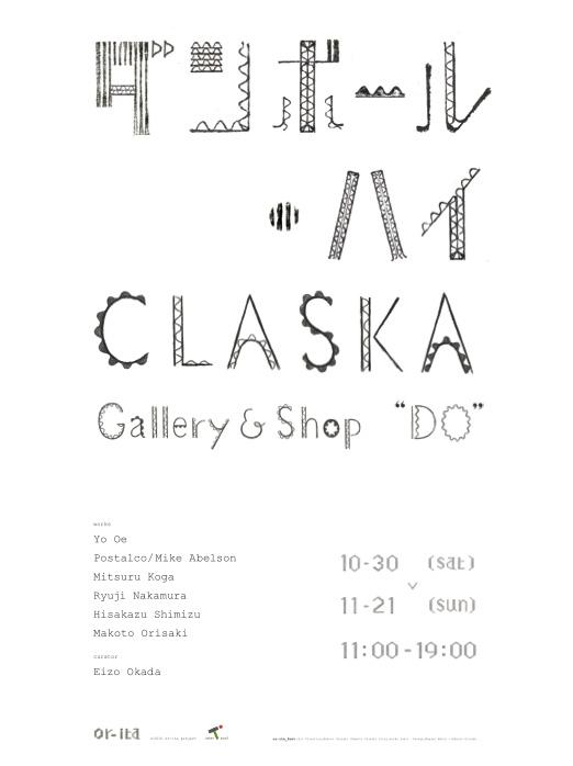 claska_poster401.jpg